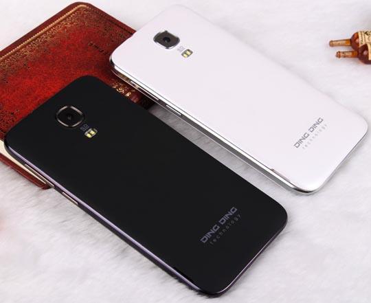 SKK Mobile - Ding Ding SK1