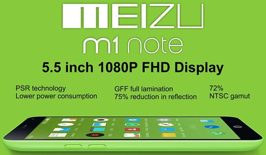 Meizu M1 Note