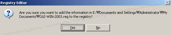 An error occurs while updating Windows Server 2003 Service Pack 2