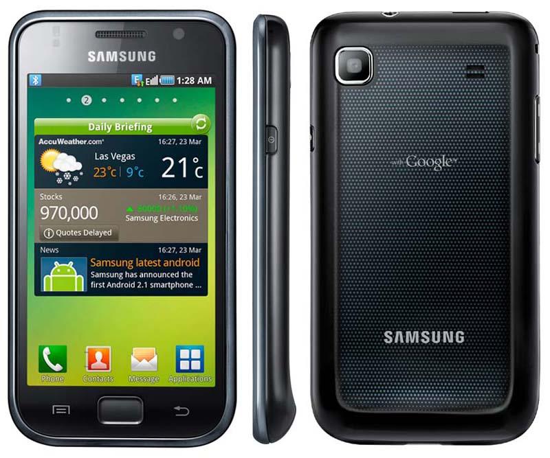 Samsung Galaxy S I9000 by Jcyberinux